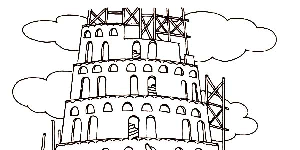 Tower of Babel, : Gate of God is Tower of Babel Coloring Page