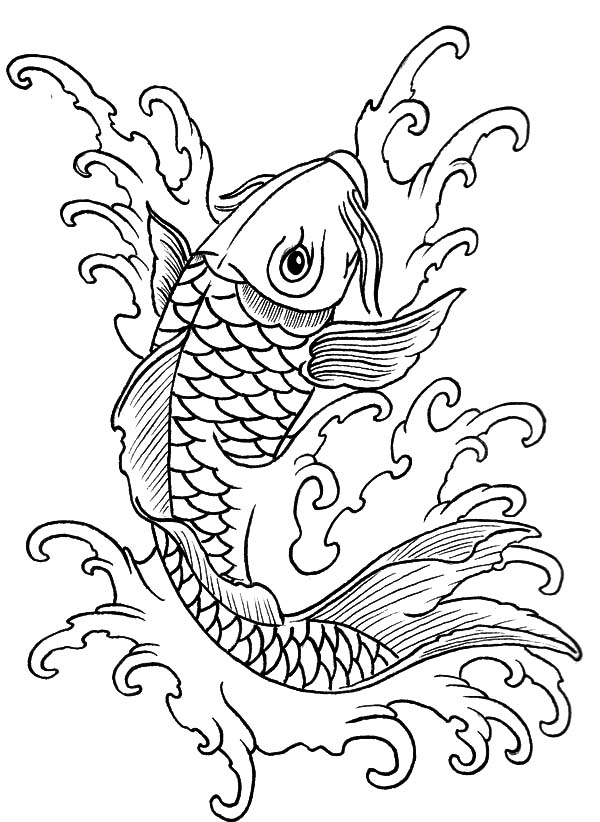 Coy Fish, : Coy Fish Coloring Pages