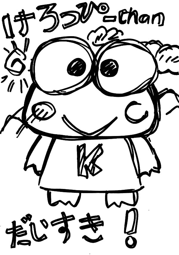 Keroppi, : Keroppi Sketch Coloring Pages