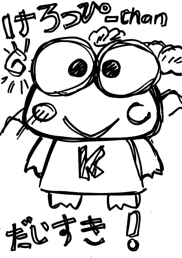 Keroppi, : Keroppi Sketch Coloring Pages